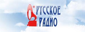 Русское ретро слушать онлайн