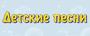 Русское ретро слушать онлайн песни