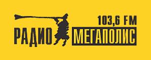 Н-Радио 103,6 FM слушать радио онлайн