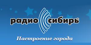Радио Апекс - слушать онлайн бесплатно