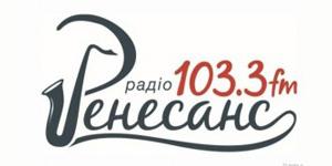 Радио онлайн слушать бесплатно!