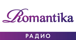 Слушай. Чувствуй. Мечтай | Радио «Romantika»