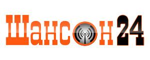 Интернет радио шансон 24 онлайн