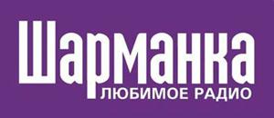 Радио онлайн  fm01ru