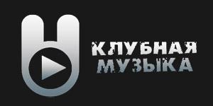 nrj слушать онлайн бесплатно прямой эфир в хорошем