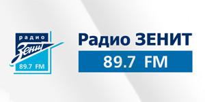 fm радиостанции санкт: